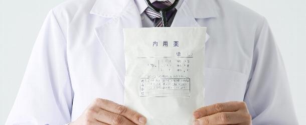 メニエール病を治療する薬の種類